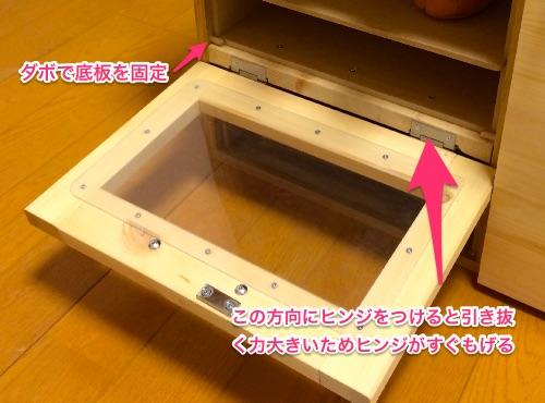 oven-door-1